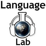 lan lab